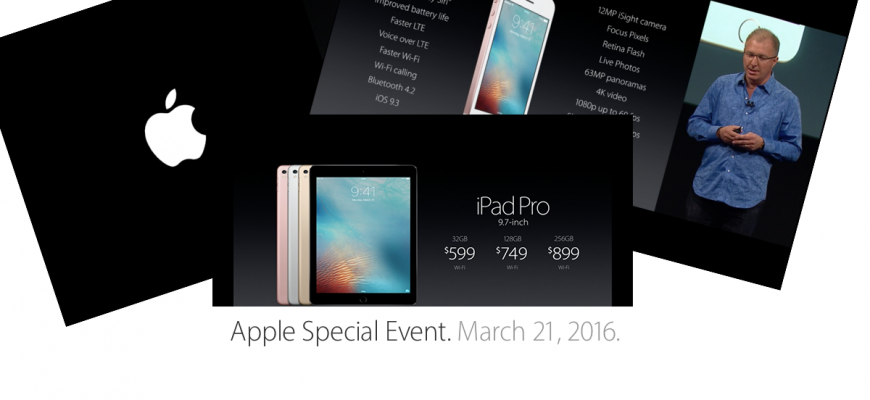 Apple_Special_Event